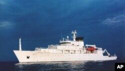 """美國海軍""""鮑迪奇號""""海洋測量船(資料照片)"""