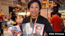 上書局出版社總編輯鄺穎萱展示今年在書展出版的時政類新書