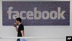 Trụ sở chính của Facebook tại Menlo Park, California.