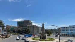 L'UA réclame la fin des hostilités dans la région éthiopienne du Tigré
