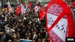 Manifestations à Téhéran le 4 novembre 2015 contre les Etats-Unis. Source: ISNA