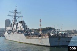 The Arleigh Burke-class guided-missile destroyer USS John S. McCain