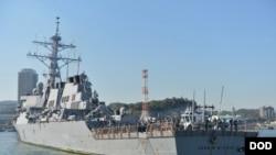 Američki razarač USS Džon S. Mekejn (arhivska fotografija)
