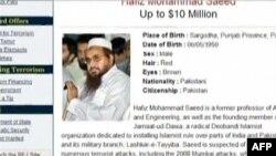 Sjedinjene Države su ponudile nagradu do deset miliona dolara za informacije o jednom Pakistancu osumnjičenom da je skovao zaveru za teroristički napad u Mumbaiju, 2008.