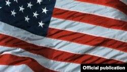 Amerika bayrağı
