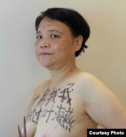 艾晓明抗议广西警方拘捕叶海燕(艾晓明网络图片)