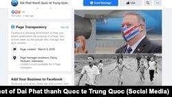 """Đài Phát thanh Quốc tế Trung Quốc đăng bài và ảnh cảnh báo về """"mưu toan"""" của Mỹ ở Biển Đông, 1/11/2020"""