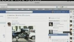 2012-02-02 粵語新聞: 臉書網站提出首次公開募股五十億美元