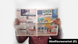 Atref Newspaper