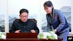 Severnokorejski lider Kim Džong Un, 27. april 2018.