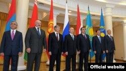 سازمان پیمان امنیت جمعی