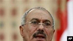 Yemeni President Ali Abdullah Saleh (File Photo)