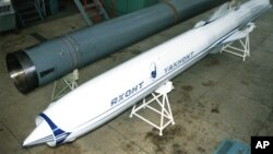 New Russian supersonic anti-ship missile which was published by Jane's Defense Weekly (file photo).
