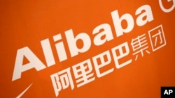 Logo của công ty Alibaba được hiển thị tại sàn chứng khoán New York.
