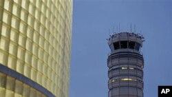 發生事故的控制塔。