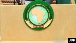 Musangano wevatungamiri venyika dziri muAfrica watanga kuAdis Ababa, kuEthiopia.