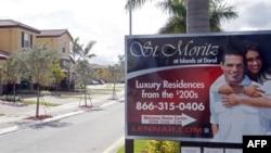 بازار مسکن در آمريکا به تدريج از رکود خارج می شود