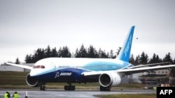 Máy bay loại mới của Boeing, 787 Dreamliner