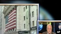 时事大家谈-中国人民币汇率及在全球的投资对世界经济的影响