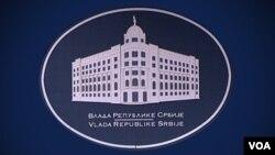 Vlada Srbije, logo