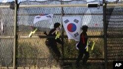 Граница между Кореями