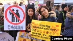 时事大家谈:中国的反性骚扰:不够还是过了?
