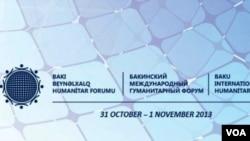 Humanitar Forum