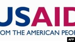 Program për Drejtësinë i Agjensisë Amerikane për Zhvillimin Ndërkombëtar