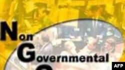 Azərbaycan qeyri-hökumət təşkilatlarının maliyyə ehtiyaclarının 90 faizini xarici təşkilatlar ödəyir