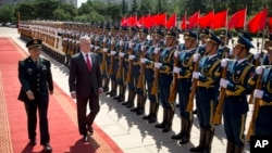 VOA Asia - US Defense Secretary meets with Chinese President