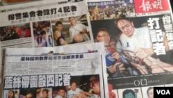 香港媒體報導記者採訪親中團體集會遭遇襲擊(美國之音圖片)