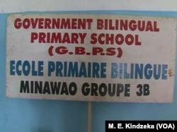 School sign board at Minawao.