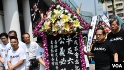 香港支聯會舉行六四30周年清明節獻花悼念死難者。(美國之音湯惠芸)