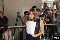 香港高等法院法官11月15日下午裁决