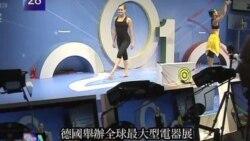 VOA國際60秒(粵語): 2011年9月2日