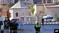 استنبول میں خودکش دھماکہ،32 افراد زخمی