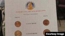 These special bond coins were disbursed to various Zimbabwean banks Thursday. (Picture: Reserve Bank of Zimbabwe)