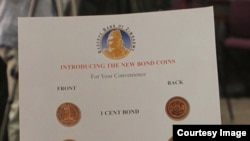 FILE: These special bond coins were disbursed to various Zimbabwean banks. (Picture: Reserve Bank of Zimbabwe)