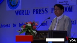 """星期二仰光,慶祝了""""世界新聞自由日""""緬甸信息部部長佩敏講話。"""