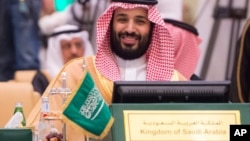 FILE - Saudi Defense Minister and Deputy Crown Prince Mohammed bin Salman is shown in this April 27, 2017, photo released by Saudi Press agency, SPA.