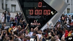 2012 Londra Yaz Olimpiyatları Açılış Töreni