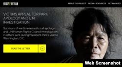 Bà Trần Thị Ngải, một trong các nạn nhân bị binh sĩ Hàn Quốc hãm hiếp trong Chiến tranh Việt Nam. Bà là một trong những phụ nữ ký yêu cầu gửi Tổng thống Park Geun-hye.
