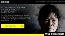 Bà Trần Thị Ngải, 74 tuổi, là một trong những người phụ nữ ký vào lời yêu cầu gửi bà Park Geun-hye.