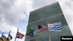 مقر سازمان ملل، نیویورک