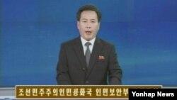 """북한 인민보안부는 19일 특별담화에서 """"북한의 '존엄'과 '체제'를 중상모독하는 탈북자들을 물리적으로 없애버리기 위한 실제적인 조치를 단행하기로 결심했다""""고 조선중앙TV가 보도했다."""