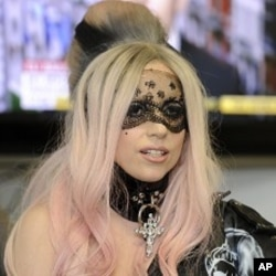 Lady Gaga in London (file photo)