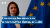 Том Малиновски: администрация Белого дома должна и дальше оказывать давление на Лукашенко