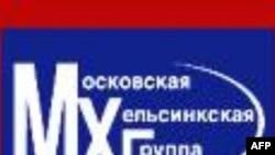 Rusiyanın qabaqçıl insan hüquqları qrupları hökumətin reydinə eitrazını bildirib