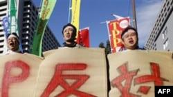 Nông dân Nhật từ quận Miyagi bị sóng thần tàn phá biểu tình chống Hiệp định Đối Tác Xuyên Thái Bình Dương (TPP)