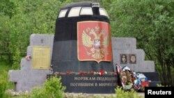 Мемориал погибших подводников в Мурманске